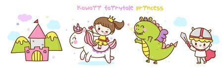 fairy tale collection Cute Unicorn vector pony child princess dragon castle cartoon Ilustração