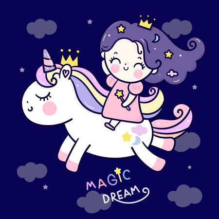 Flat unicorn fairy cartoon Pony Child vector with princess Kawaii girl in night