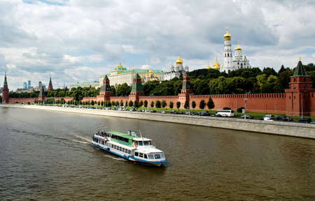 The Kremlin and Moscow-River. Moscow, Russia