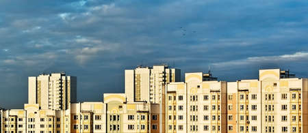 property development: Residental buildings.Real estate market in Moscow, Russia Stock Photo