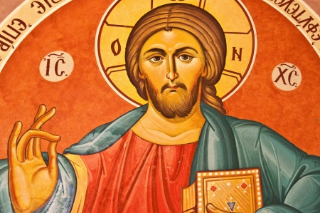 Colourful icon of Jesus Christ