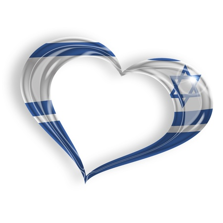 jewish star: heart with the colors of the Israeli flag
