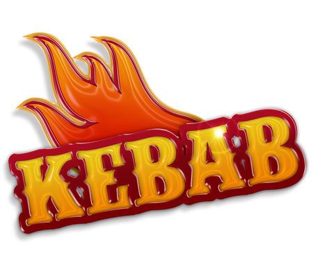 "glossy woord ""kebab"" geïsoleerd op een witte achtergrond Stockfoto"