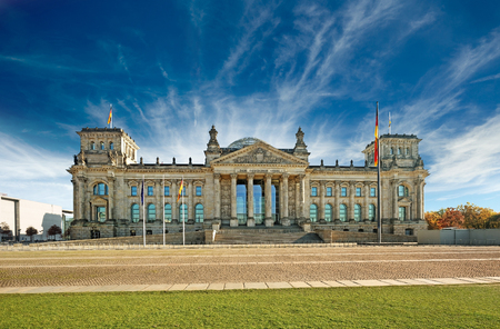 german: panoramic view of the german government building