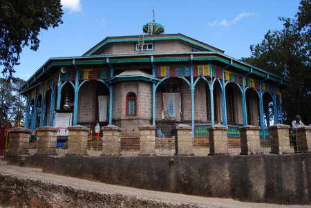 ethiopian: Church in ethiopian capital