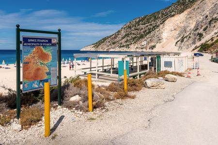 KEFALONIA, GREECE - September 30, 2017: Kefalonia island map next to the Myrtos beach. Municipality of Pylaros. Greece.