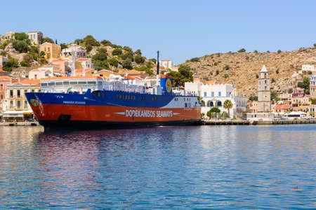 SYMI, GREECE - May 15, 2018: Sea Dreams ferry at the port of Gialos during the summer season. Symi island, Greece Editorial
