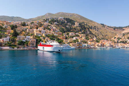 Gialos, the port of beautiful Symi island in Greece. europe Standard-Bild