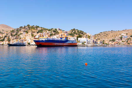 SYMI, GREECE - May 15, 2018: The beautiful island of Symi with a turquoise bay. dodeca
