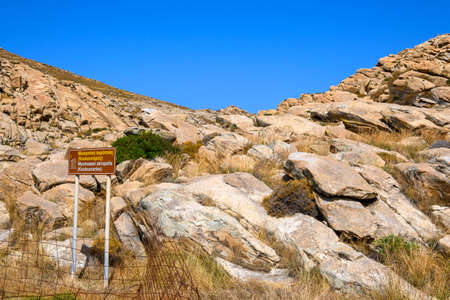 The Mycenaean Acropolis in Kolymbithres on Paros. Koukounaries is a rocky hill with building complex of the late 12th century BC. Cyclades, Greece