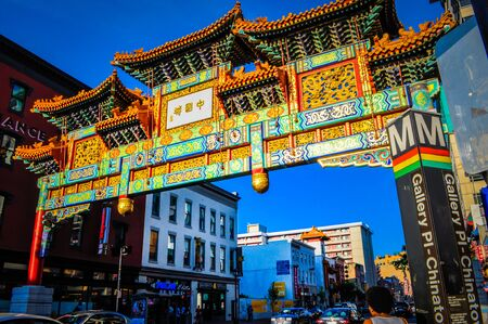 Washington, DC  USA - May 24 2014: Chinese Friendship Archway in the Chinatown area in Washington DC. Редакционное