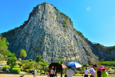 chan: Buddha Mountain Kao Chee Chan