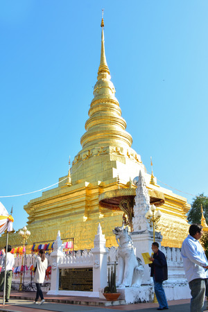 Wat Phra That Chae Haeng 8