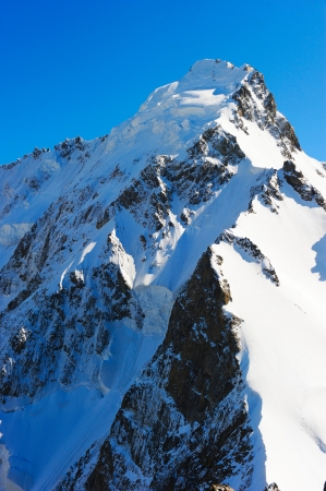 highest: Nature and mountaineering  View on height mountains peak Stock Photo