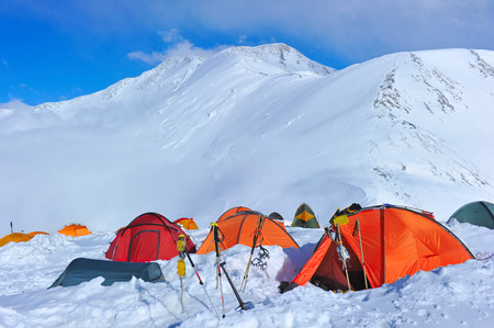 Tents on the mount Stock Photo