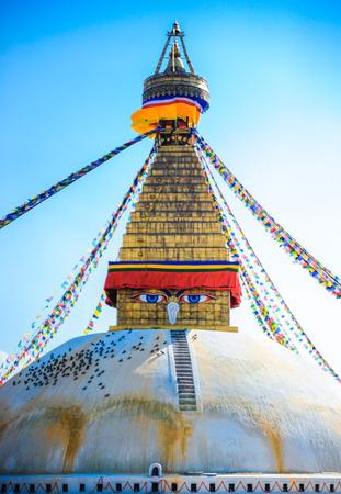 holiest: Buddhist stupa in Kathmandu. Boudhanath, Nepal Stock Photo