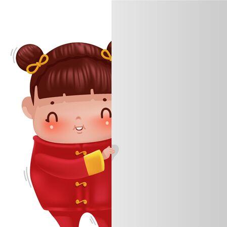 Enfants derrière un mur. Personnalité Gril en robe cheongsam rouge. Mignon traditionnel. Nouvel An chinois. Illustration de vecteur de dessin animé isolée sur fond blanc.