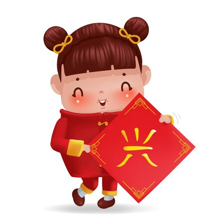 Chinese New Year. child in Chinese style retro red smile. traditional red greeting card with traditional asian decoration and pattern in gold layered paper. Calligraphy symbol. translation: Fortune.