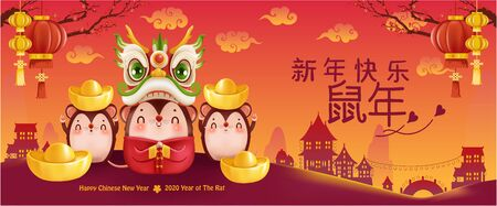 Dragon head or dragon dance. Three little rat holding gold and Chinese characters. Zodiac symbol of the year 2020 Chinese New Year Translation: The year of great success Greetings from Golden Rat. Ilustrace