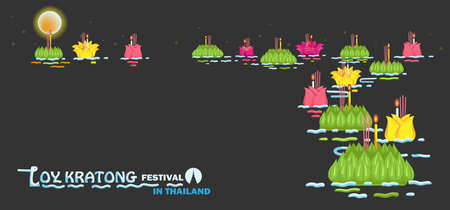 Loy Kratong Festival. candles and flowers are given for river. traditional  Festival. Sky lanterns in the sky. Thai temples and the beauty of the sky and the river, the full moon night. 向量圖像