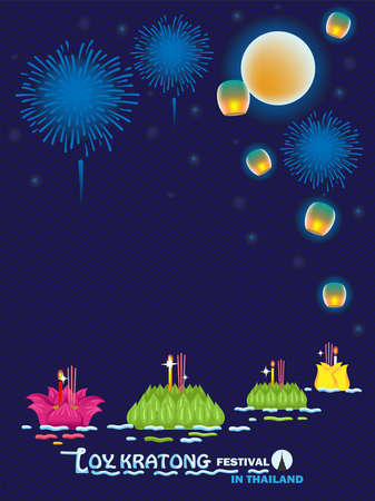 Loy Kratong Festival. candles and flowers are given for river. traditional  Festival. Sky lanterns in the sky. Thai temples and the beauty of the sky and the river, the full moon night. Иллюстрация