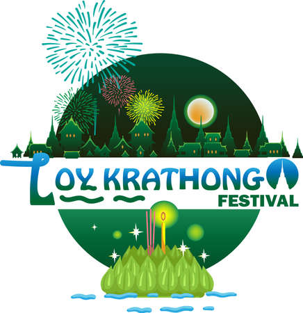 Loy Kratong Festival. candles and flowers are given for river. traditional  Festival. Sky lanterns in the sky. Thai temples and the beauty of the sky and the river, the full moon night. 矢量图像