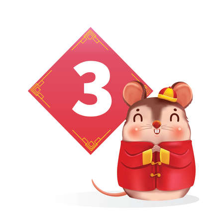 Happy chinese new year greeting cards 2020. Translation: Year of the Golden rat, Happy New Year.
