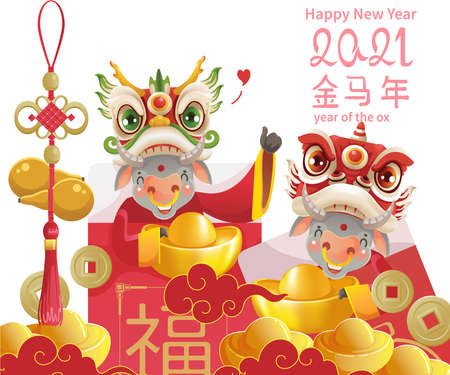 Cow giving angpao. Greeting card. Zodiac for animal lucks for 2021,2033 year of the ox. Cute and very rich greeting card. Chinese New Year. Red envelope. Translation: happy. Vector illustration.