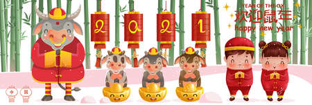 Happy chinese new year 2021 calendar. Zodiac of ox character traditional. New year 2021 greeting cards.Children holding gold.Chinese translation: Happy New Year 2021.Year of the Ox.vector illustration.