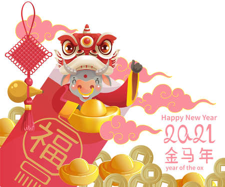 Cow giving angpao. Greeting card. Zodiac for animal lucks for 2021,2033 year of the ox. Cute and very rich greeting card. Chinese New Year. Red envelope. Translation: happy. Ilustração