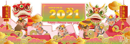 Cow giving angpao. Greeting card. Zodiac for animal lucks for 2021,2033 year of the ox. Cute and very rich greeting card. Chinese New Year. Red envelope. Translation: happy illustration. Ilustração