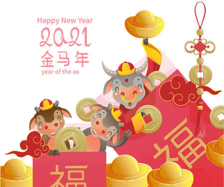 Cow giving angpao. Greeting card. Zodiac for animal lucks for 2021,2033 year of the ox. Cute and very rich greeting card. Chinese New Year. Red envelope. Translation: happy illustration. 矢量图像