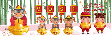 Happy chinese new year 2021 calendar. Zodiac of ox character traditional. New year 2021 greeting cards.Children holding gold.Chinese translation: Happy New Year 2021.Year of the Ox. Ilustração
