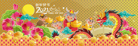 Chinese New Year 2021 greeting card. Year of the ox. Frame and pattern in ancient Chinese style. Golden pool and lotus flower. Chinese translation: Happy new year and happiness.