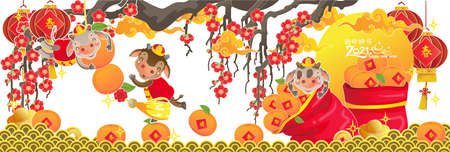 Chinese new year 2021 calendar.Zodiac of ox character traditional.The cow is holding an orange for you instead of a greeting.New year 2021cards.Chinese translation: Happy New Year 2021.Year of the Ox.