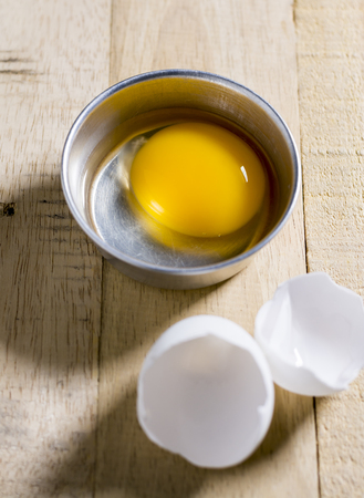 albumen: egg in a cup Stock Photo