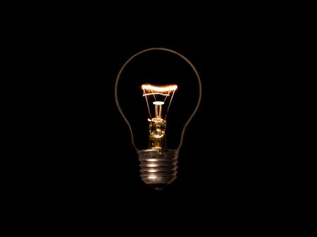 tungsten: Tungsten lamp