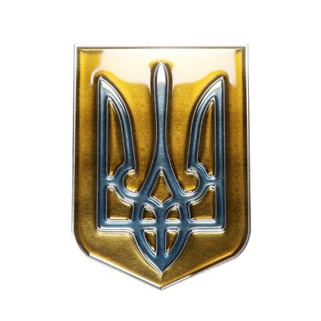 rada: Metal ukrainian trident isolated on white background Stock Photo