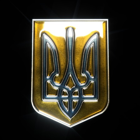rada: Coat of arms of Ukraine made of metal trident in yellowblue