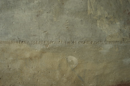 slavonic: Old slavonic inscription