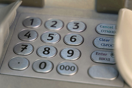 Buttons for dialing a PIN in the ATM