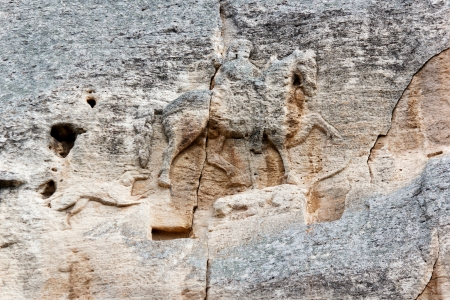 The Madara Rider is an early medieval large rock relief, Bulgaria, UNESCO World Heritage Site Stock Photo
