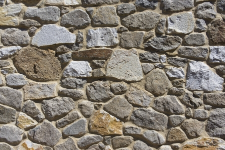 Pattern of old stone wall background Stock Photo - 15176329