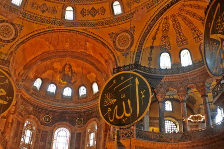 incarnate: ISTANBUL - TURKEY - OCT 28:The Byzantine Church Hagia Sofia incarnate Word of God known as Hagia Sofia was from 360 to 1453 Orthodox cathedral of Constantinople converted into a mosque until 1934 and now is a museum. On October 28, 2014 in Istanbul, Turke