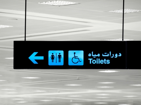 Toilets sign in the airport building written in arabic language, for travel  tourism, traffic themes