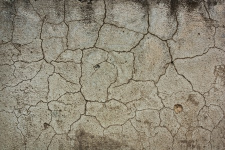 rusty cracked concrete vintage wall background  photo