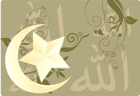 lettres arabes: Illustration de l'�toile et la lune avec les lettres arabes