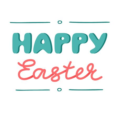 Happy Easter hand drawn lettering, isolated calligraphic sign to congratulate with Easter, text phrase design with dividers for banner and greeting card, vector illustration