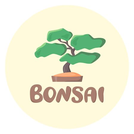 Bonsai illustration and lettering in flat style, small tree in pot, vector 矢量图像