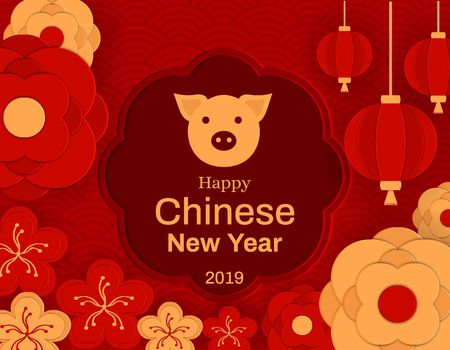 Happy Chinese New Year vector illus, festive background decorated with flowers and lanterns. Year of the Yellow Piggy
